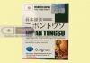 Hộp thuốc Japan Tengsu